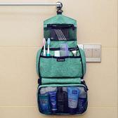 防水洗漱包旅游 男 戶外便攜收納包 化妝洗漱包旅行套裝 女出差     西城故事
