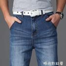 2020夏天新款牛仔褲男寬鬆直筒青年時尚夏季薄款彈力大碼商務長褲「時尚彩紅屋」