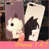 【萌萌噠】iPhone 7  (4.7吋) 金屬按鍵系列 可愛萌貓 黑白貓 立體浮雕保護殼 全包半透明 手機殼