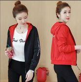 大尺碼短外套 新款女裝秋季雙面穿韓版百搭棒球服休閒夾克外套潮 QG6764『優童屋』