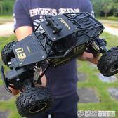 兒童玩具 超大合金越野四驅車充電動遙控汽車男孩高速大腳攀爬賽車兒童玩具 繽紛創意家居