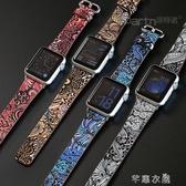錶帶 蘋果apple watch3 4手錶錶帶皮質iwatch2/1中國風民族圖騰腕帶男42mm38女2series44潮40代3軟 芊惠衣屋
