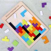 【春季上新】七巧板智力開發拼圖兒童益智玩具3-4-5-6-7-9周歲8幼兒園女孩男孩
