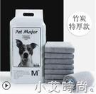 狗狗尿墊加厚除臭尿片貓尿布泰迪尿不濕吸水衛生墊100片寵物用品 小艾新品