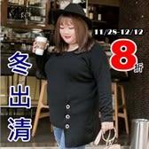 冬出清【專區8折】(不追加不補貨)