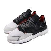 【六折特賣】adidas 休閒鞋 Nite Jogger 黑 白 男鞋 Boost 中底 運動鞋 反光設計 【PUMP306】 EF9419