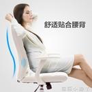 電腦椅辦公椅凳旋轉椅靠背椅學生椅座椅書桌椅家用升降皮椅白色 NMS蘿莉小腳ㄚ
