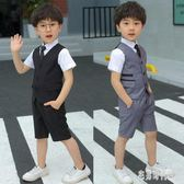 男童禮服夏季新款兒童英倫風西裝馬甲套裝寶寶男孩婚禮花童主持三件套 LJ4439【宅男時代城】