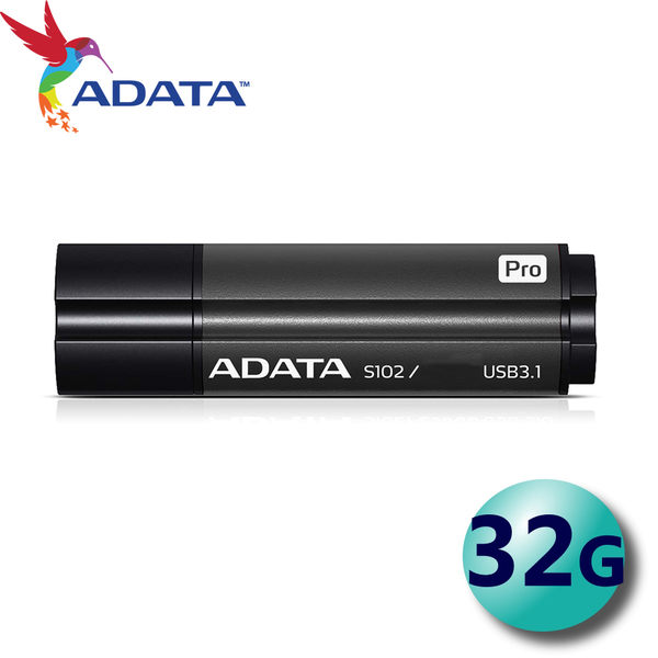 ADATA 威剛 DashDrive S102 PRO 32G USB 3.1 高速隨身碟 ( S102P 32GB )