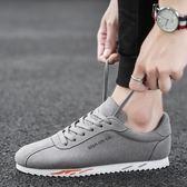夏季男士鞋韓版潮流板鞋學生帆布男鞋布鞋 可可鞋櫃