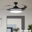 隱形風扇燈吊扇燈餐廳客廳臥室電風扇吊燈一體簡約家用變頻110V 自由角落