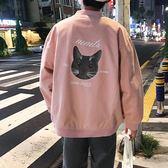 外套男 男士情侶夾克外套潮流小清新學生帥氣開衫寬鬆bf風棒球服   琉璃美衣