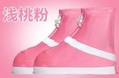 雨鞋套男女戶外防雨鞋套防滑學生鞋套