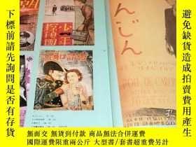 二手書博民逛書店Film罕見Poster drawn by Hisamitsu Noguchi book motion pictu