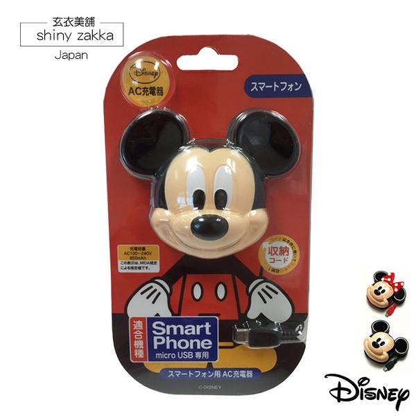 迪士尼充電器-Android安卓手機/平板AC充電器-米奇-玄衣美舖