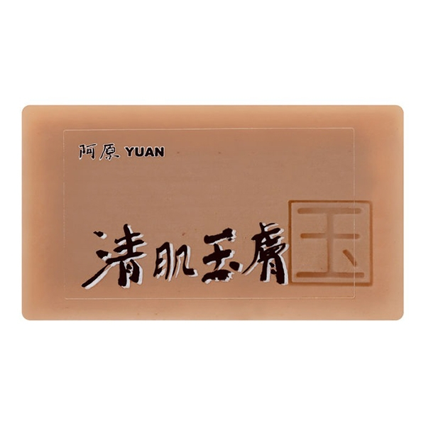 阿原肥皂-天然手工肥皂-清肌玉膚皂115g