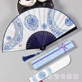 折扇 扇子折扇古風青花瓷中國風扇子夏季男女隨身折疊扇 nm7112【歐爸生活館】
