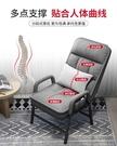 家用電腦椅子靠背懶人休閒宿舍大學生辦公椅舒適久坐電競書桌座椅 青木鋪子