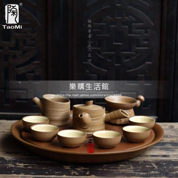 竹谷粗陶茶具/日式復古功夫茶具套裝【10件套】LG-9827