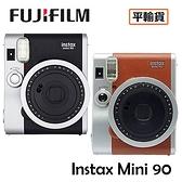 (空白底片10張+超值小配件)3C LiFe FUJIFILM富士Fujifilm instax MINI 90 拍立得 ( 平行輸入)