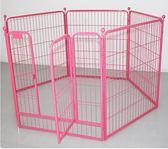 寵物柵欄小型中型犬l大型犬狗狗圍欄室內兔子泰迪金毛狗籠子WY 全館88折柜惠
