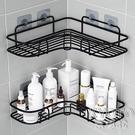 免打孔衛生間浴室洗漱臺置物架洗手間三角架廁所壁掛廚房收納架子2個裝 快速出貨