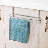 不銹鋼廚房紙巾掛架 毛巾架 浴巾架 衛生間 置物架 浴室 衛浴 五金掛件 【N402】♚MY COLOR♚