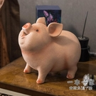 存錢筒 可愛小豬存錢罐擺件創意客廳酒柜裝飾十二生肖豬年吉祥物