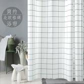 浴室浴簾布套裝防水防霉加厚掛簾衛生間隔斷簾子免打孔門簾洗澡簾