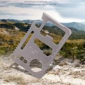 【DA234】11合1超實用不銹鋼瑞士刀卡片/軍刀卡/工具卡/救生卡(附皮套) EZGO商城