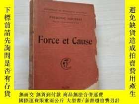 二手書博民逛書店Force罕見et Cause毛邊書Y23625 Cause Cause 出版1920