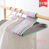 衣架 防滑衣架塑料衣服撐子5支裝 家用衣柜衣掛衣架子成人晾衣架 3色