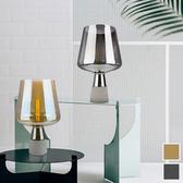 【黑五最後倒數】18PARK 提案檯燈-鍍銀玻璃含LED-3W黃光燈泡-生活工場