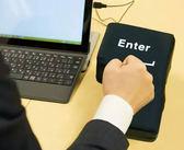 韓國BIG Enter舒壓枕 發洩Enter 電腦新奇 USBenter 鍵桌面枕頭靠枕按鍵電腦USB ENTER午睡枕【H00188】