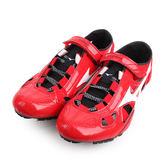 MIZUNO CHRONO INX 9 男女特定-日製田徑釘鞋(短距離) (免運≡體院≡