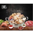 《高仕皮包》免運費【LMG】316深型湯...