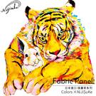 動物 無框畫 油畫 複製畫 木框 畫布 掛畫 風格牆飾 壁飾【老虎與兔子】