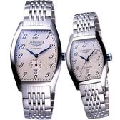 LONGINES 浪琴 Evidenza 藝術酒桶型對錶/情侶手錶 L26424736+L21424736
