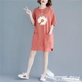 睡裙睡衣女夏純棉家居服裙子夏季薄款女士大碼寬鬆可外穿全棉短袖睡裙 迷你屋 新品