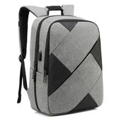 韓版後背包 男雙肩學生書包14吋筆電包旅行包《印象精品》e481