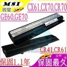 微星 電池(保固最久)-MSI BTY-S14 ,BTY-S15, FR600,FR610,FR620,FR700,FR720,FX620,FX720 ,BTY-M6E