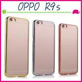 OPPO R9s 5 5 吋Plus 6 吋電鍍邊軟殼手機套TPU 背蓋透明保護殼全包邊手