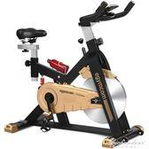 家用腳踏健身自行車室內運動健身器材減肥鍛煉動感健身車 igo黛尼時尚精品
