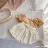 女童夏裝套裝2021年夏季新款兒童時髦衣服洋氣寶寶格子短褲兩件套 快速出貨