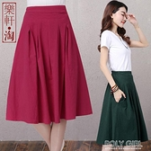 棉麻女裝夏裝新款復古文藝亞麻短裙子中長款顯瘦百搭半身裙 秋季新品