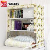 宿舍神器學生寢室床頭置物架上鋪床上衣櫃 櫃子收納櫃下鋪儲物櫃wy月光節