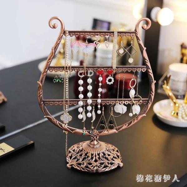 北歐創意擺件首飾架耳環釘墜掛架手飾品項鏈展示桌面置物架收納盒 PA14341『棉花糖伊人』