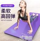 瑜伽墊健身墊運動俯臥撐跪墊地墊加厚加寬墊子喻咖防滑墊毯瑜珈女HM 3C優購