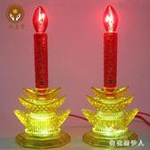 LED水晶透光元寶電燭燈插電蠟燭燈供佛供財神燈供佛燈 CP252【棉花糖伊人】