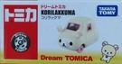 TOMICA 小汽車 夢幻 合金車 牛奶熊款  -超級BABY
